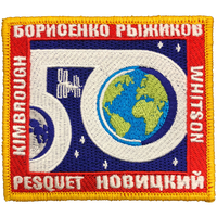 ISS Expedition 50 Crew Patch