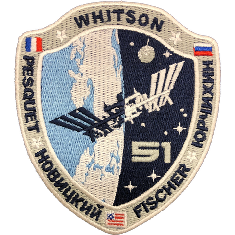 ISS Expedition 51 Crew Patch