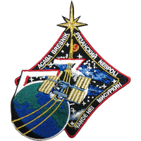 ISS Expedition 53 Crew Patch