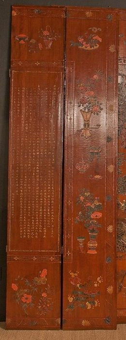 An Exceptional and Rare 17th Century 12 Panel Chinese Coromandel Screen