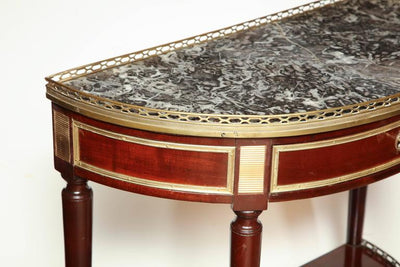French Demilune Console Table