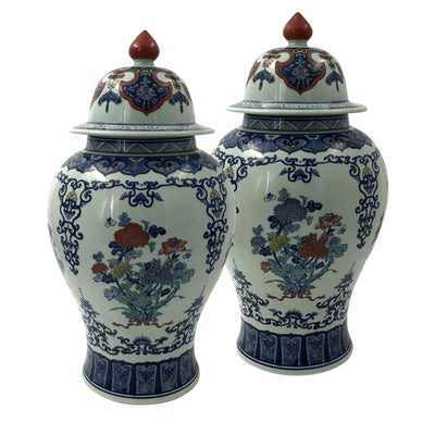 Pair of Chinese Polychrome Ginger Jas