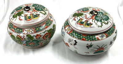 Pair of Chinese Famille Verte Lidded Jars