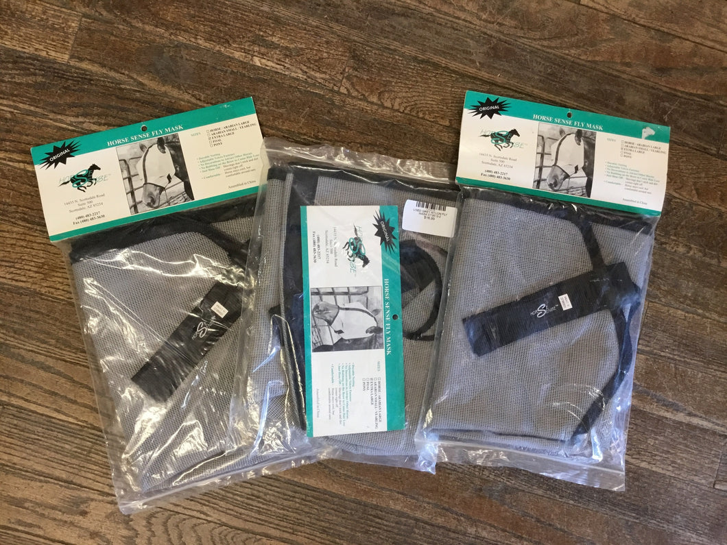 USED GREY NYLON FLY MASK CT3512-2