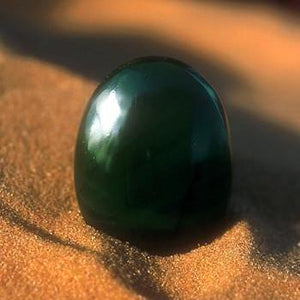 Alaskan Essences Green Jasper