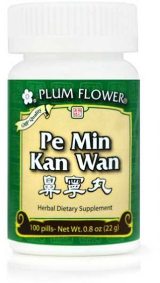 Plum Flower Pe Min Kan Wan 100 Ct-Supplements-The Scarlet Sage Herb Co.