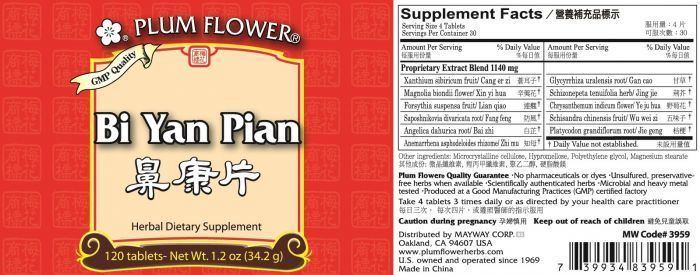 Plum Flower Bi Yan Pian 120ct-Supplements-The Scarlet Sage Herb Co.
