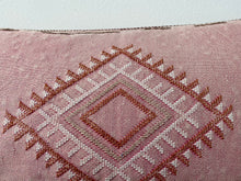 XL Silk Sabra Pillow Cover