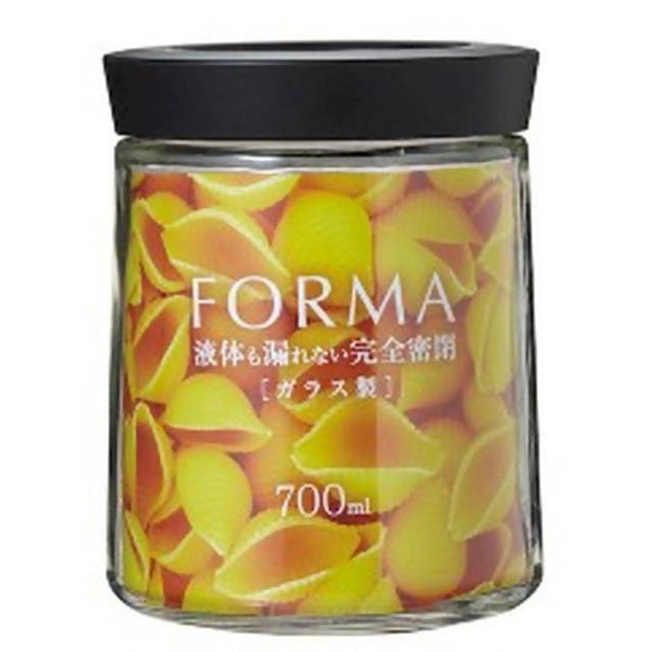 Asvel Forma Airtight Glass Pot MG-700