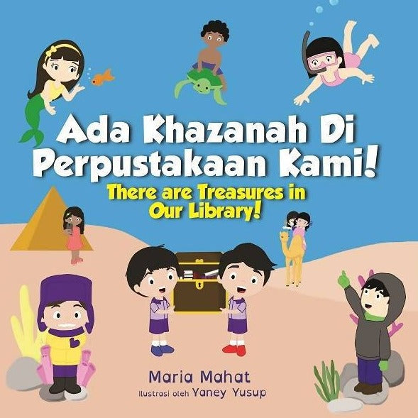 Ada Khazanah Di Perpustakaan Kami! (There Are Treasures In Our Library!)