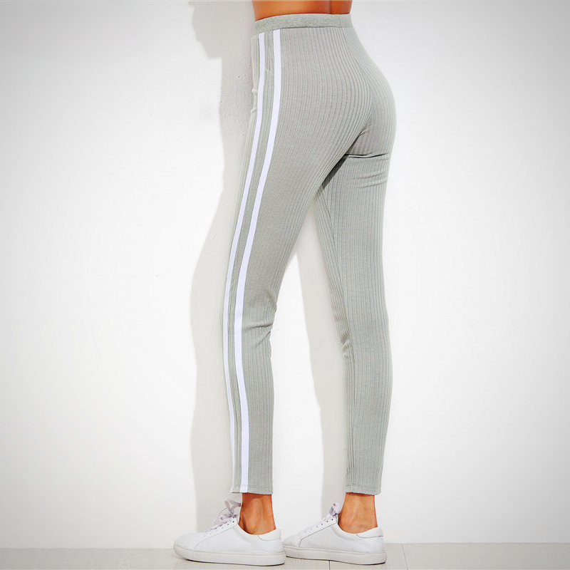 High Waist Gray Sweatpants