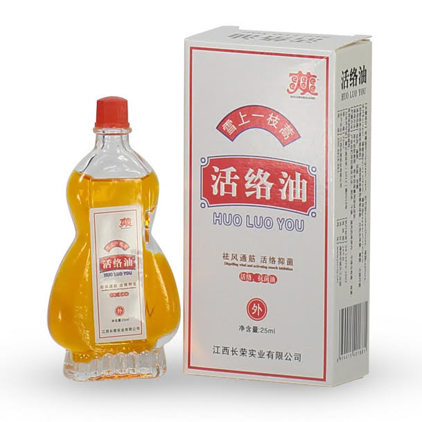 Huo Luo You - (25 ml)