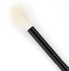 Pro Transition Brush
