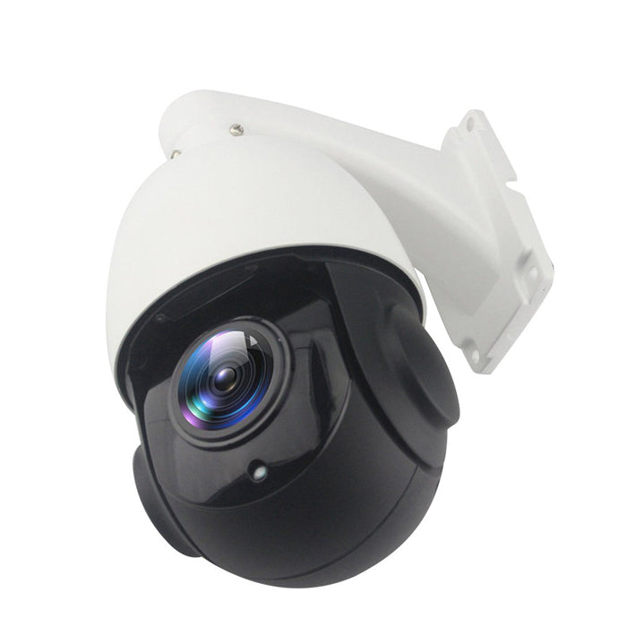 V380 30X Zoom HD 1080P  POE  4.5 inch Mini PTZ Outdoor IP Camera