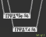 Sorority Sisters Bar Necklace Set