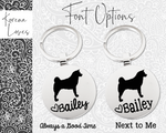 Personalized Dog Keychain