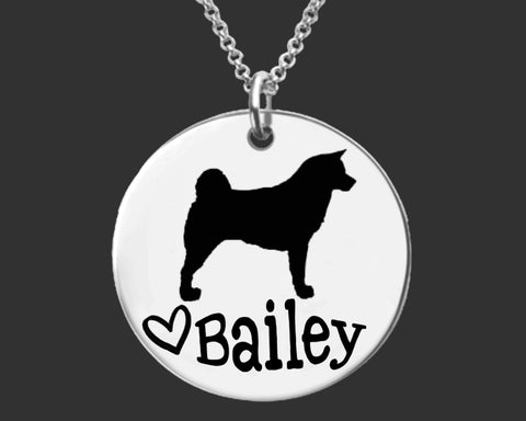 Akita Dog Personalized Necklace