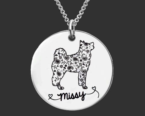 Husky Personalized Necklace