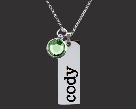 Personalized Vertical Bar Necklace | Mommy Necklace