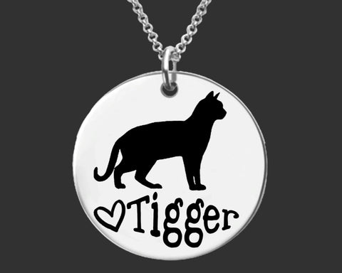 Bengal Cat Personalized Jewelry