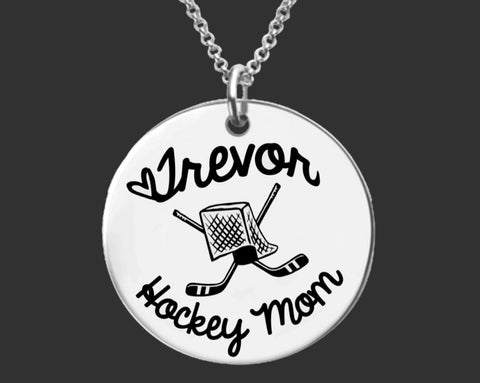 Hockey Mom Personalized Necklace