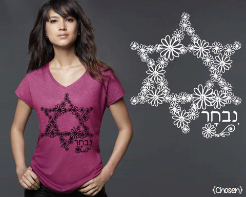 Star of David Chosen T-shirt
