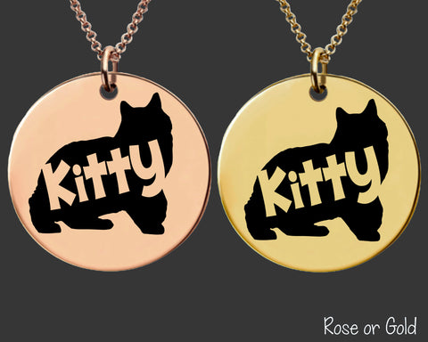 Manx Cat Necklace | Rose Gold or Gold Personalized Cat Necklace