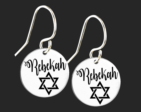 Personalized Star of David Earrings | Korena Loves