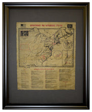 Revolutionary War Battlefields 1775-1781, Framed