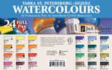 St. Petersburg Watercolor Sets