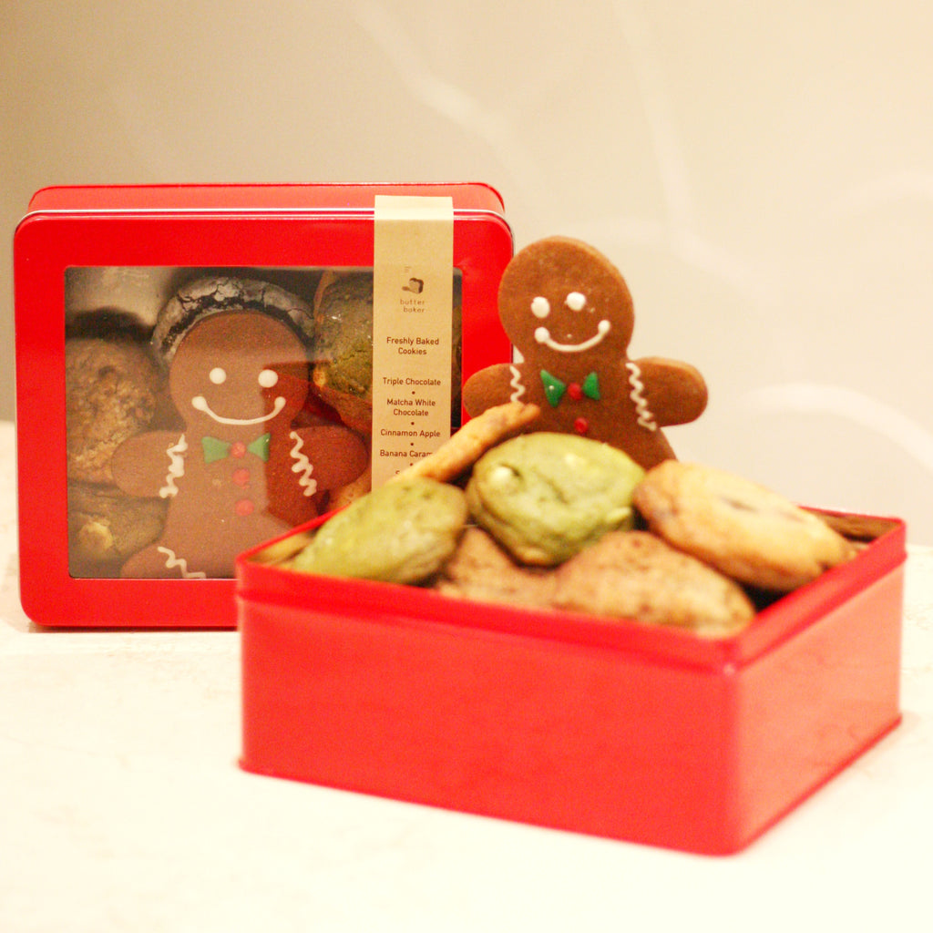 Holiday Cookie Gift Box
