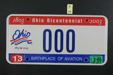 Vintage 2001 OHIO License Plate 000 Bicentennial w 2005 Sticker (P-10