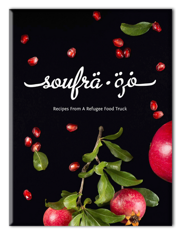 SOUFRA Cookbook: First Edition - SIGNED BY SOUFRA DIRECTOR