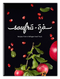 SOUFRA Cookbook: First Edition