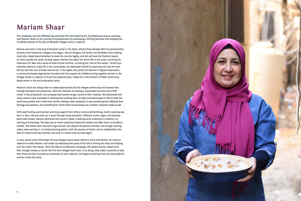 Soufra cookbook recipes from a refugee food truck soufra soufra cookbook soufra cookbook forumfinder Choice Image