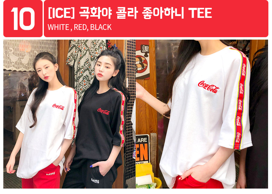 Korean Shirts BOGO $45 Pre-orders Only