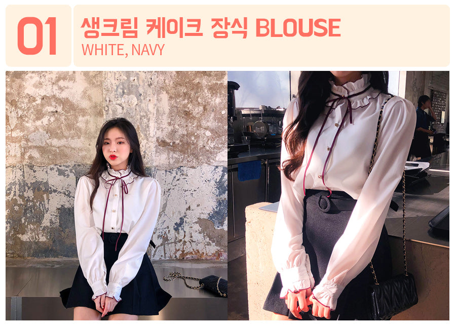 Korean Blouses BOGO $47 Pre-orders Only