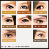 Kiss Me Heavy Rotation Eye Brow Color (8g)
