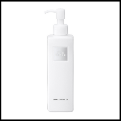 Ginza Deep Cleansing Oil (200ml)