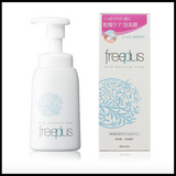 Freeplus Mild Moisture Soap (200ml)