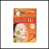 HADABISEI Kracie 3D Facial Mask (30ml x 4EA)