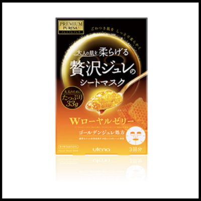 Utena Premium Gold Jelly Mask (33g x 3EA)
