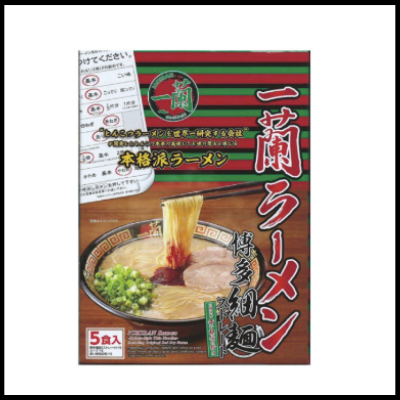 Ichiran Ramen (5 Servings)