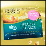 Atrix Beauty Charge Night Handcream (98g)