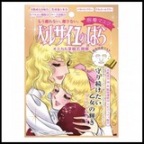 Creer Beaute Rose Of Versailles Face Mask (27ml x 5EA)