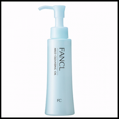 FANCL Mild Cleansing Oil (120ml)