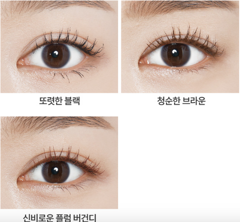 Etude House Curl Fix Mascara (8g)