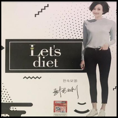 Let's Diet Slim Ankle Pants/Leggings