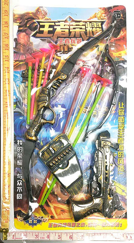 TOY (GUN+HOLDER+2 BOWS+7 ARROWS) 11PC COMBO $3.99