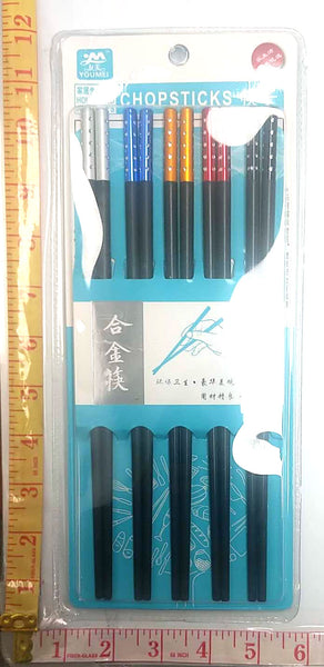 METAL CHOPSTICKS YOUMEI 5 PAIRS/PACK $2.75